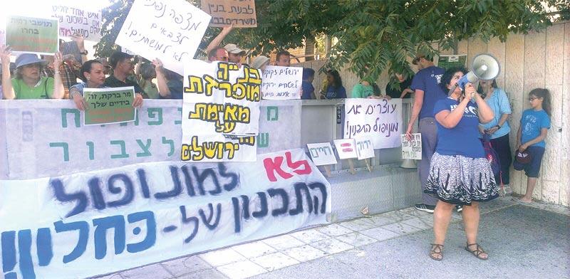 """הפגנה נגד הותמ""""ל, ארכיון. צילום: מגמה ירוקה"""