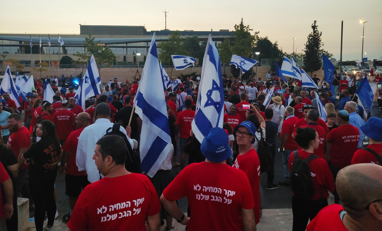 הפגנת החקלאים בירושלים מול ישיבת הממשלה בנושא התקציב