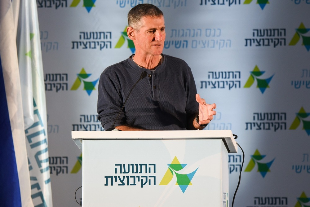 Image result for יאיר גולן