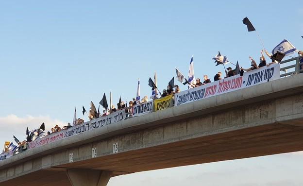 צילום: מחאת הדגלים השחורים