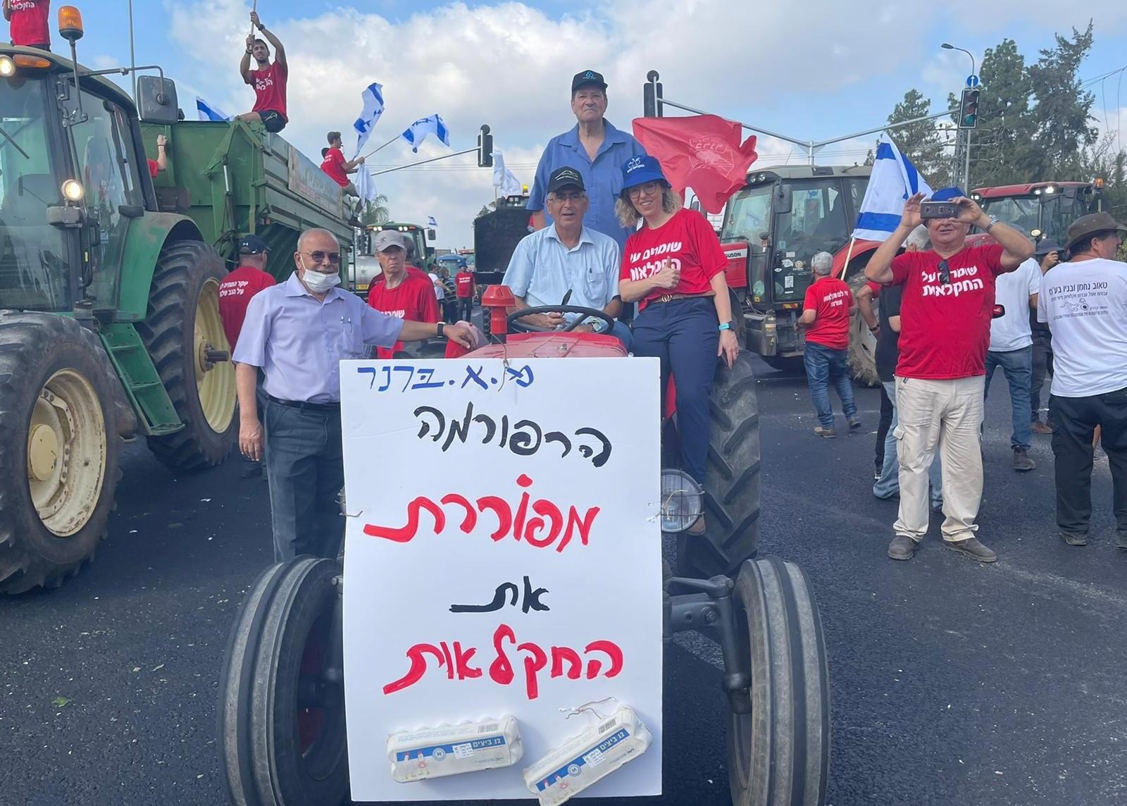 """הפגנת החקלאים בצומת ביל""""ו. צילום מתוך עמוד הפייסבוק של התאחדות חקלאי ישראל"""