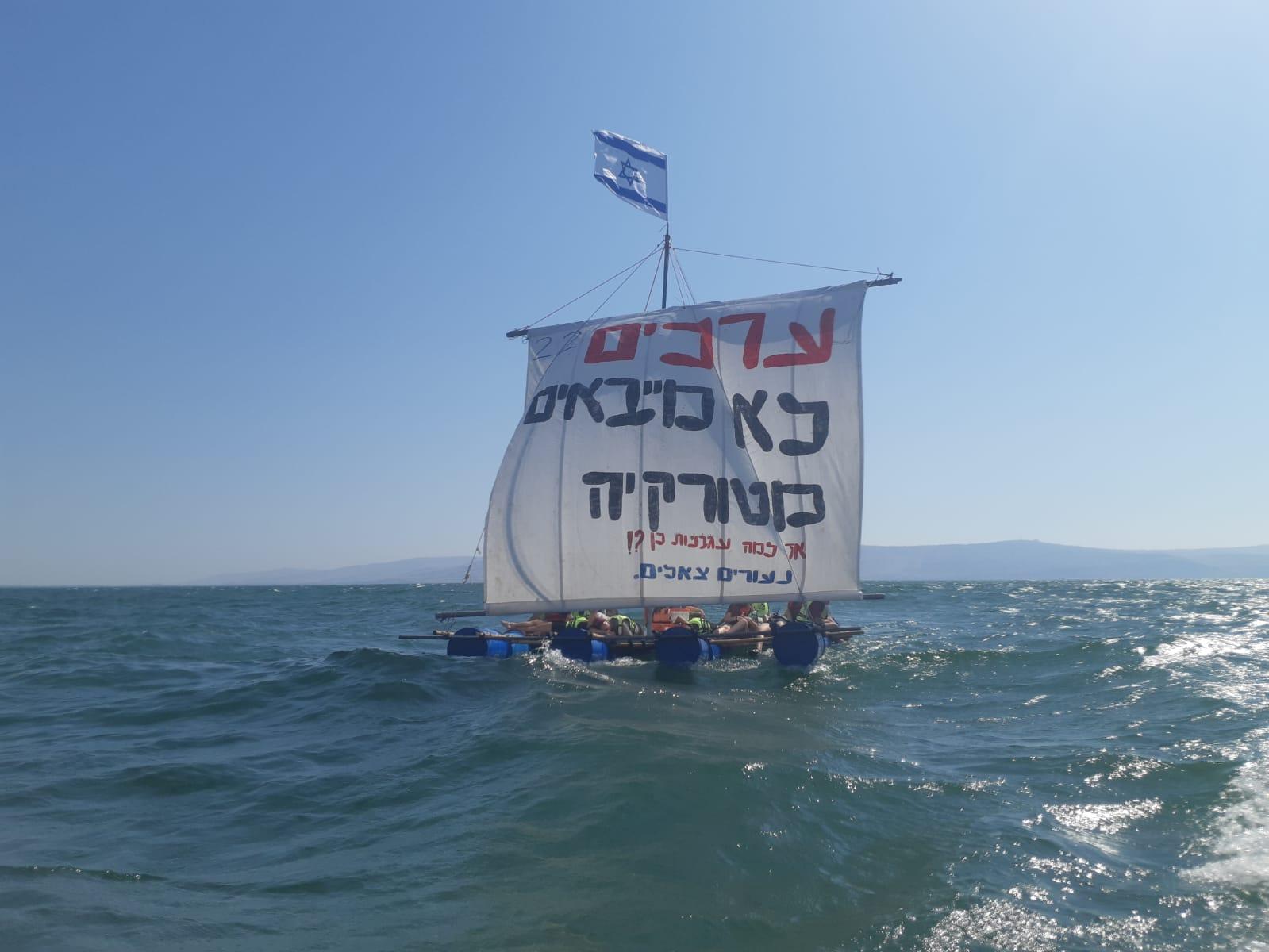 מחאת החקלאים בלב ים כנרת