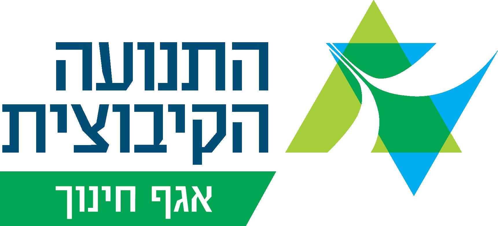לוגו אגף חינוך