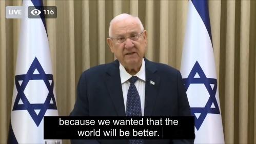 נשיא המדינה, ראובן ריבלין נושא דברים בעצרת השנתית בלוחמי הגטאות