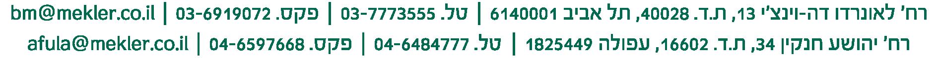 לוגו מקלר