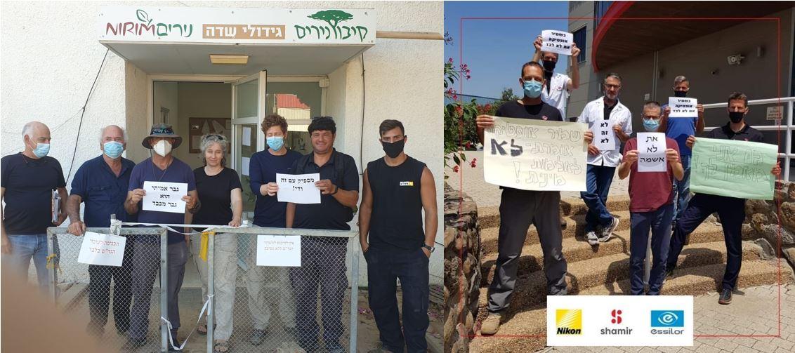 """מימין: העובדים בשמיר אופטיקה (צילום: שלי קדם). משמאל: עובדי גד""""ש נירים (צילום: בר חפץ)"""