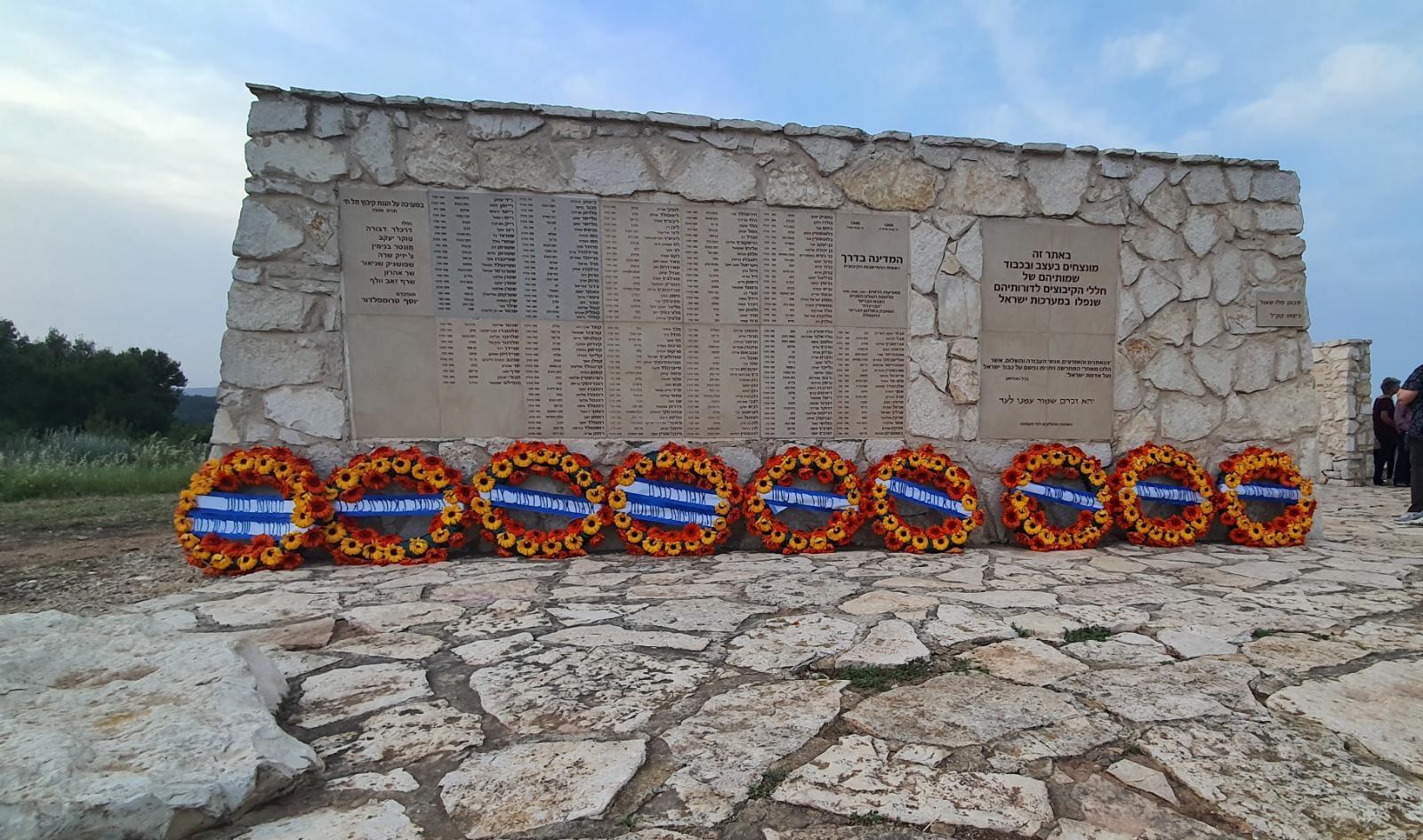 תשעת הזרים על האנדרטה