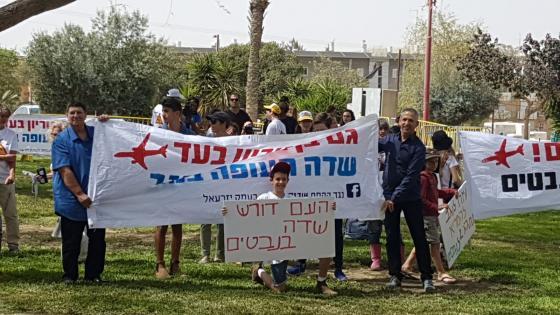 """""""מדינת ישראל חייבת לעשות העדפה מתקנת כוללת לתושבי הנגב"""""""