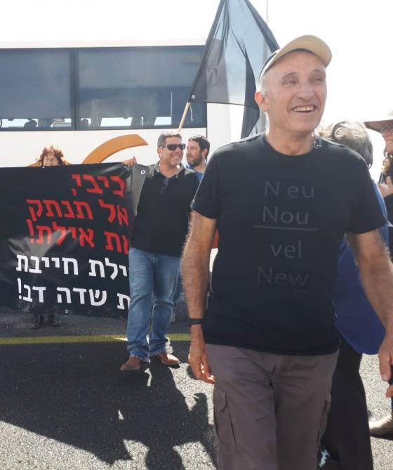 חנן גינת בהפגנה השבוע נגד סגירת שדה דב