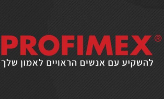 פרופימקס לוגו