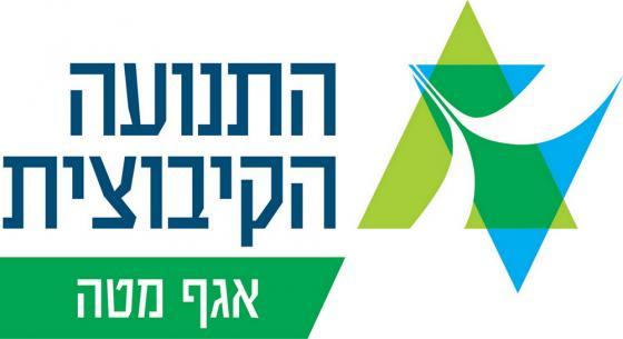 לוגו תנועה אגף מטה