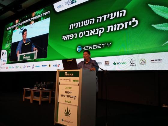 ניר מאיר בוועידה השנתית ליזמות קנאביס רפואי